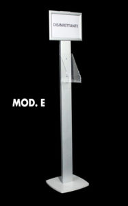 MODELLO E