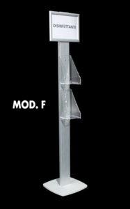 MODELLO F